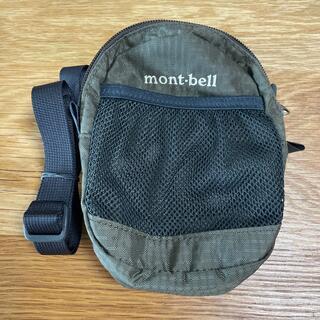 mont bell - 【最終値下げ】モンベル アタッチャブルポーチ
