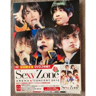 セクシー ゾーン(Sexy Zone)の「Sexy Zone/アリーナコンサート2012〈初回限定盤・2枚組〉」(ミュージック)