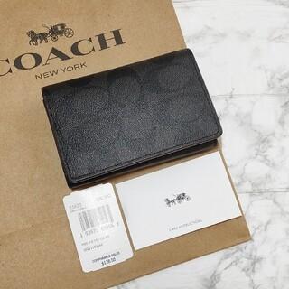 COACH - コーチ レザー ビジネスカードケース 名刺入れ シグネチャー ブラック