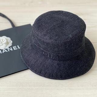 シャネル(CHANEL)のCHANEL シャネル 帽子 バケットハット ハット 新作 2021 2021年(ハット)