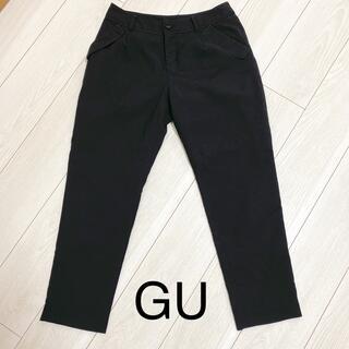 ジーユー(GU)のGU テーパードパンツ(カジュアルパンツ)