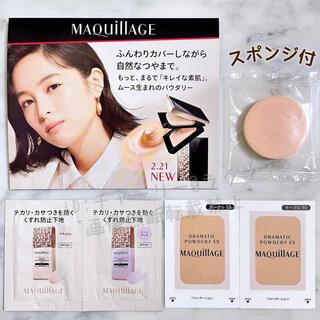 MAQuillAGE - 【MAQuillAGE】マキアージュ 新感覚ベースメイクセット スポンジ付