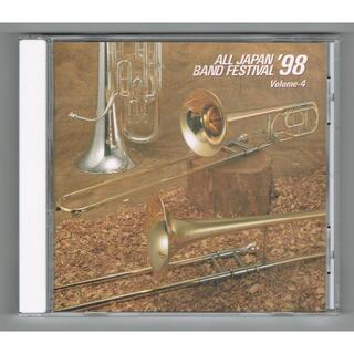 CD:1998 第46回全日本吹奏楽コンクール実況録音盤VOL.4 中学校編(クラシック)