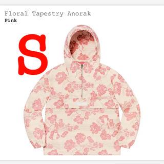Supreme - Supreme Floral Tapestry Anorak Pink