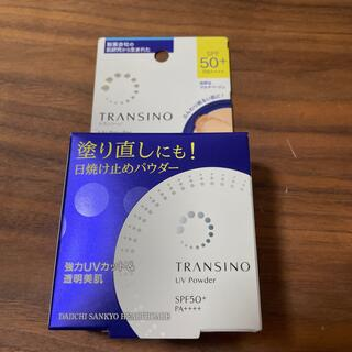 TRANSINO - 【新品】日焼け止めパウダー トランシーノ 薬用UVパウダーn(12g)