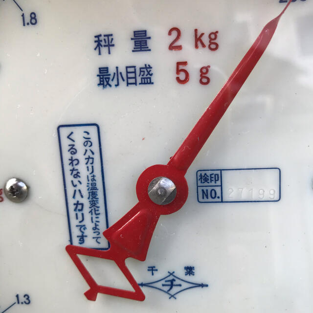 ONO秤2kgアンティーク インテリア/住まい/日用品のキッチン/食器(その他)の商品写真