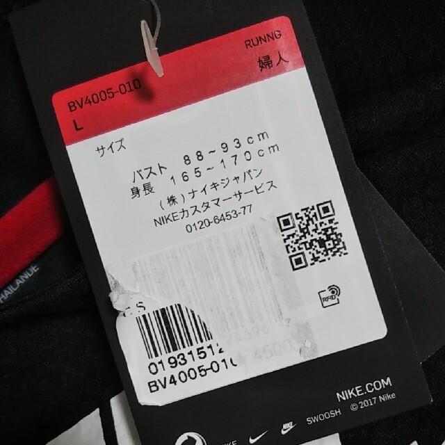 NIKE(ナイキ)のナイキ ランニングドライフィット DRI-FIT NIKE スポーツ/アウトドアのランニング(ウェア)の商品写真