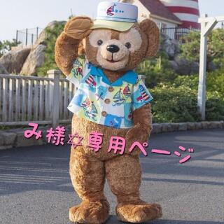 ニシマツヤ(西松屋)のだまし絵✺色落ちダメージ風ショーパン(パンツ)