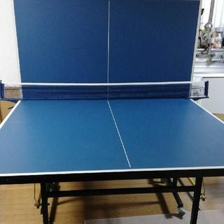 【お引き取り限定】卓球台 国際規格サイズ  ネット付  セパレート  折り畳み式