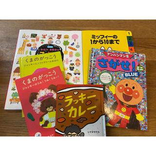 【maochell様専用】絵本まとめ(絵本/児童書)