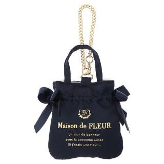 Maison de FLEUR - Maison de FLEURミニダブルリボントートバッグチャームネイビー
