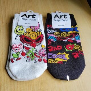 HYSTERIC MINI - ヒスミニ韓国靴下