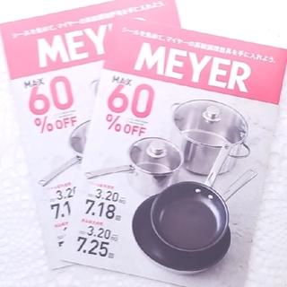 MEYER - SALE MEYER キャンペーン シール 70枚 台紙