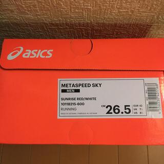 アシックス(asics)の新品26.5cm METASPEED SKY asics Sunrise Red(シューズ)