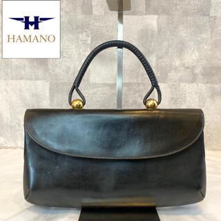 濱野皮革工藝/HAMANO - 【HAMANO】濱野皮革工藝 皇室御用達  ロイヤルモデル 黒 ハンドバッグ