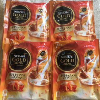 ネスレ(Nestle)のネスカフェ ポーション 贅沢キャラメルマキアート(コーヒー)
