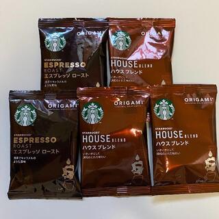 Starbucks Coffee - 041:☆スターバックスドリップコーヒー☆ハウスブレンド&エスプレッソロースト