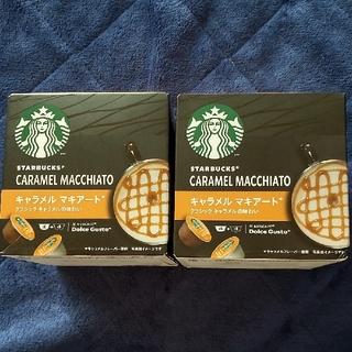 ネスレ(Nestle)のスターバックス キャラメルマキアート ドルチェグスト×2箱(コーヒー)