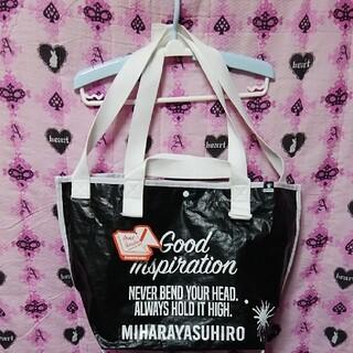 MIHARAYASUHIRO - 新品ミハラ超高性能トートショルダーバッグ