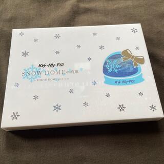 キスマイフットツー(Kis-My-Ft2)のKis-My-Ft2 スノードームの約束 DVD(アイドル)