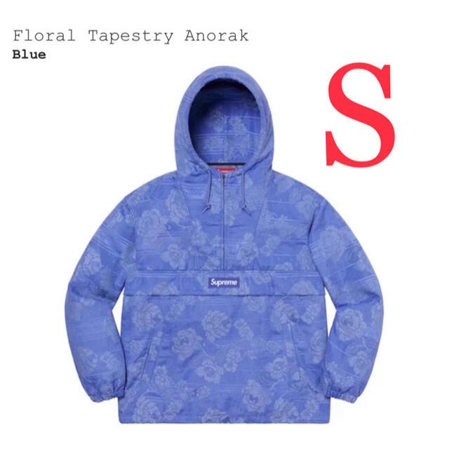 supreme Floral Tapestry Anorak Blue メンズのジャケット/アウター(ブルゾン)の商品写真