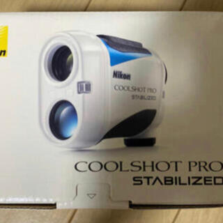 Nikon - 【新品未使用】ニコン クールショットプロ スタビライズド PRO Nikon×2