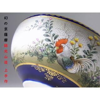 【美術品】 極めて稀少な名品 幻の京薩摩錦光山造 瑠璃地二面窓絵カップ&ソーサー(陶芸)