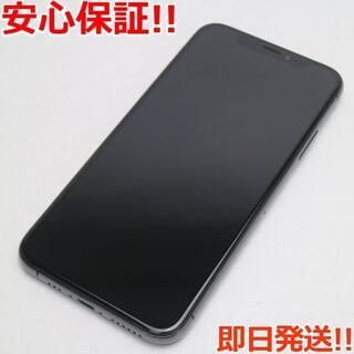 アイフォーン(iPhone)の美品 SIMフリー iPhoneXS 64GB スペースグレイ 本体 (スマートフォン本体)