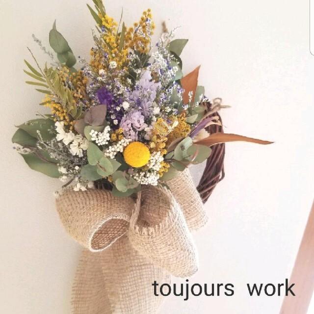 ◆ドライフラワーリース◆natural◇プレゼント ハンドメイドのフラワー/ガーデン(ドライフラワー)の商品写真
