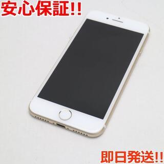 アイフォーン(iPhone)の超美品 SIMフリー iPhone7 128GB ゴールド (スマートフォン本体)