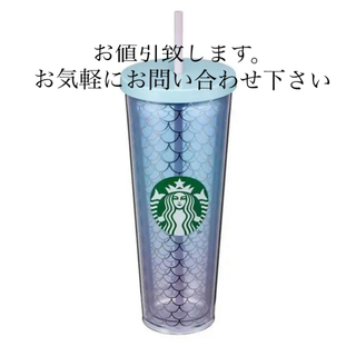 Starbucks Coffee - 【韓国スタバ】21夏①★Mare Cold Cup 710ml
