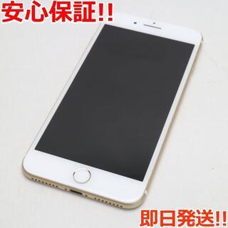 アイフォーン(iPhone)の超美品 SIMフリー iPhone7 PLUS 128GB ゴールド(スマートフォン本体)