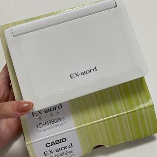 CASIO - CASIO 電子辞書 EX-word XD-N9800