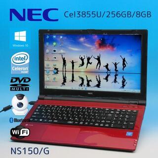 NEC - NEC 薄型ノートパソコン本体 WEBカメラ内蔵 2017年モデル✨人気レッド