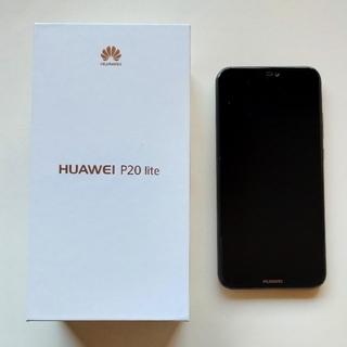 HUAWEI - P20 lite SIMフリー 4GB+32GB (ANE-LX2J)