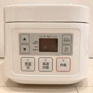 ニトリ - ニトリ 3合炊き 炊飯器