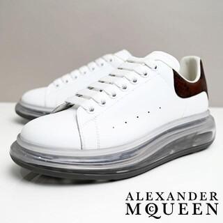 アレキサンダーマックイーン(Alexander McQueen)のAlexander McQueen(スニーカー)