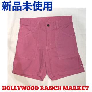ハリウッドランチマーケット ショートパンツ
