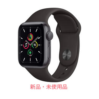 Apple Watch - アップルウォッチSE