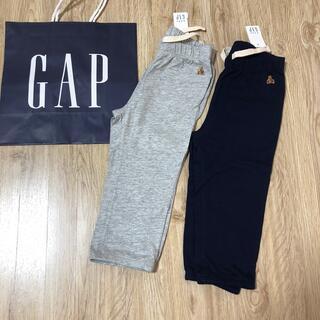babyGAP - ベビーギャップ ギャップ 新品 パンツ ネイビー グレー 90