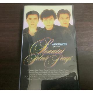 少年タイヤ セレクトソングス VHS