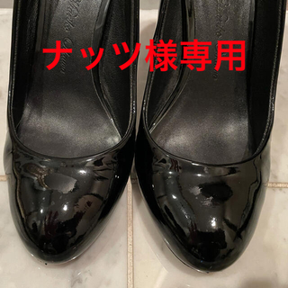 TSURU by Mariko Oikawa - パンプス 3点セット 23.5cm