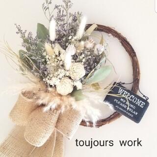 ドライフラワーリース◆welcome ◆white wreath◇プレゼント◇(ドライフラワー)