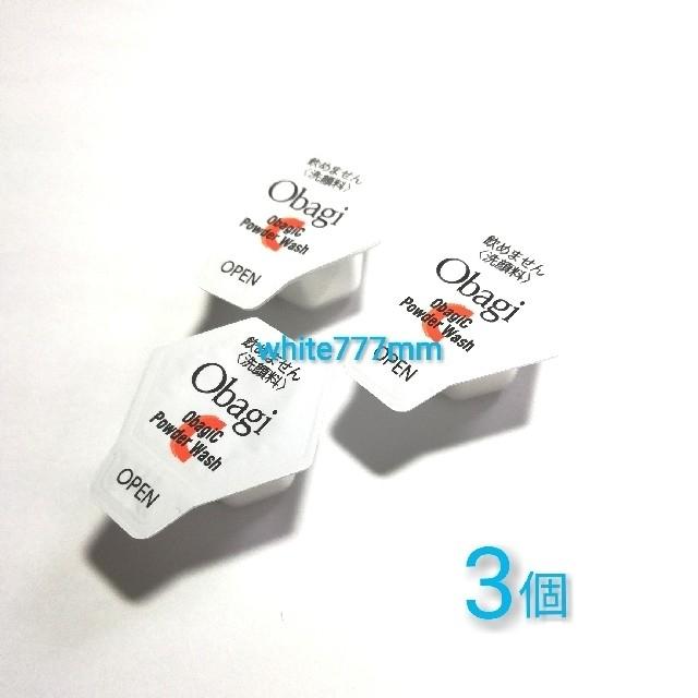 Obagi(オバジ)の⭐Obagi C Powder Wash × 3カプセル♪ コスメ/美容のスキンケア/基礎化粧品(洗顔料)の商品写真