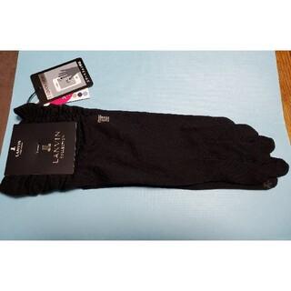 ランバン(LANVIN)のLANVIN手袋、RALPH LAUREN靴下2枚、新品(手袋)