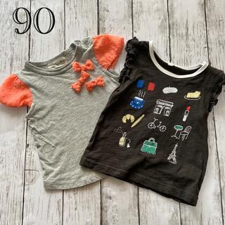 ラブアンドピースアンドマネー(Love&Peace&Money)のTシャツ 2枚セット 80-90センチ(Tシャツ/カットソー)