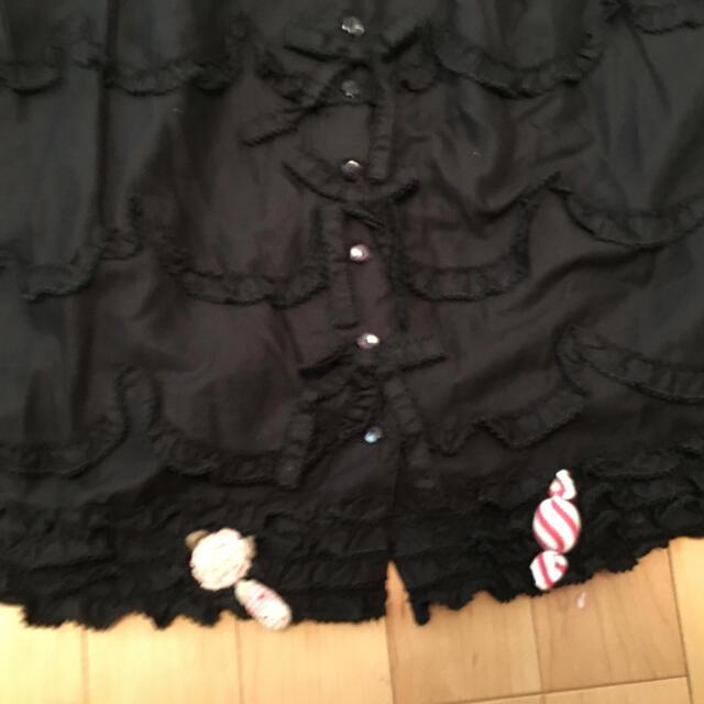 PINK HOUSE(ピンクハウス)のピンクハウス🎀イチゴキャンディ白花編みぐるみ フリルロングスカート レディースのスカート(ロングスカート)の商品写真