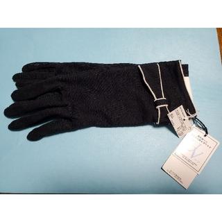 ミッシェルクラン(MICHEL KLEIN)のしいたけ様専用、MICHEL KLEIN、CLATHAS手袋、靴下(手袋)