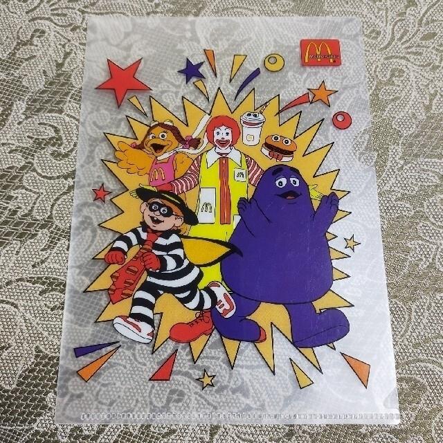 マクドナルド(マクドナルド)の【ヴィンテージ】★✩マクドナルド✩★  ノベルティ  ミニ  クリアファイル エンタメ/ホビーのアニメグッズ(クリアファイル)の商品写真