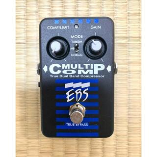 ベースエフェクター EBS MULTI COMP(ベースエフェクター)